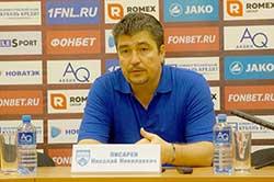 Писарев Николай