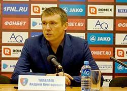Талалаеы Андрей