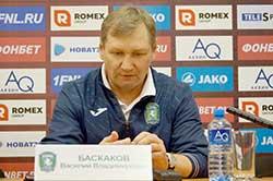 Баскаков Василий