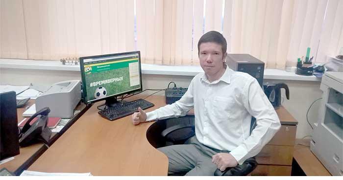 Войтенко Дмитрий