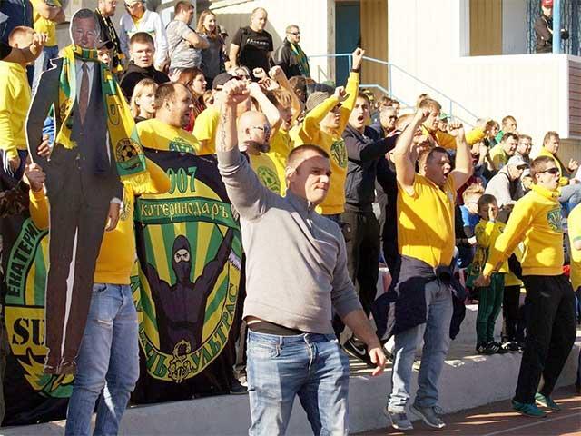 Фанаты «Кубани»