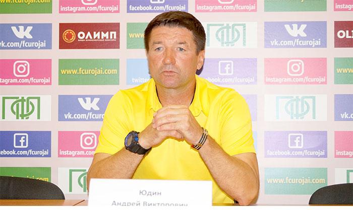 Юдин Андрей