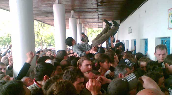 Кассы стадиона Кубань