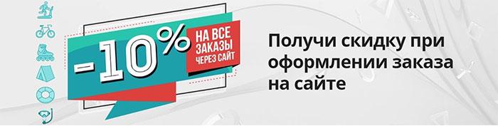 DSport Крым