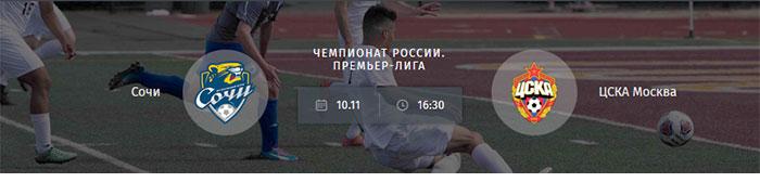Горилла ставки на футбол онлайн