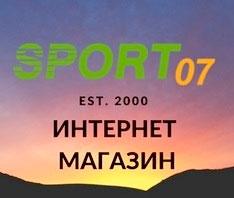 Sport07.ru